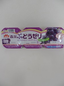 178.森永乳業 morinaga_ぶどうゼリー(13.8.30)