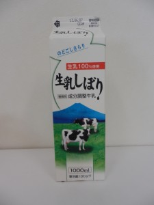 181.森永乳業 morinaga_生乳しぼり(13.06.07 QCAA)