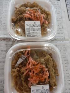 89.すき家_牛丼(12.12.13)