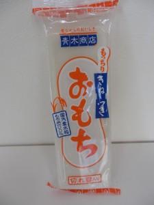 98.青木商店_きぬつきおもち(13.1.08)