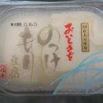 191.マルツネ_おいしさをもっけのり豆腐(13.6.23)
