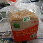 第一屋製パン_モーニングマイルド(ロット記載なし)