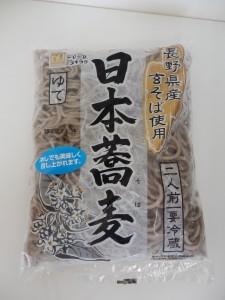 225.杉浦製粉_日本蕎麦(13.8.15)