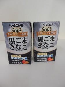 238.カゴメ kagome_大豆バランス飲料ソイズ 黒ごまきなこ(13.12.24 S22A)