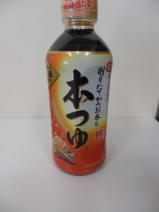 241.キッコーマン_本つゆ(2014.08.15 DIBG N1 23)