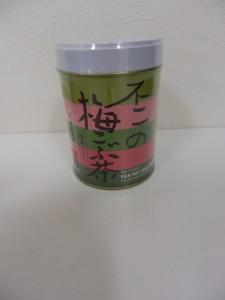 249.不二食品_不二の梅こぶ茶(2015.9.01)