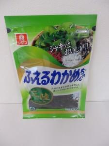 251.理研ビタミン_ふえるわかめちゃん(2014.06.21 S)