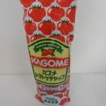 253.カゴメ kagome_カゴメトマトケチャップ(2015.3.17)