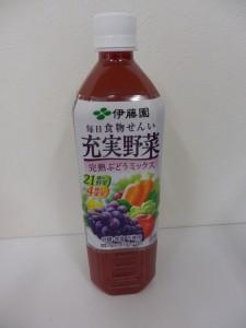 255.伊藤園_充実野菜 完熟ぶどうミックス(2014.5.31)