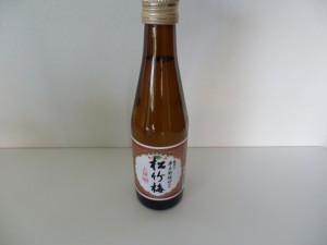 265.宝酒酒造_松竹梅(2012.1 KKTML FC)