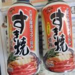 269.ヤマサ醤油_すき焼専科(2014.10.10 F1LB)