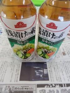 274.イオントップバリュ_浅漬けの素 昆布だし(2014.8.5)