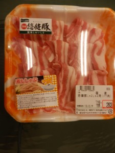 285.丸一精肉_悠健豚しゃぶしゃぶ用(13.12.19)