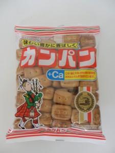 306.三立製菓_カンパン(2015年2月 U AIY)