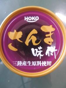 310.幸宝 HOKO_さんま味つけ缶詰(2016.11.14 TSS)