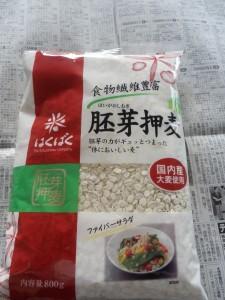 318.はくばく_胚芽押麦(2015.03.12 A)
