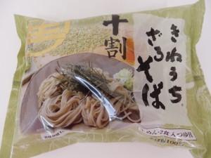 347.サンサス商事_きねうちざるそば十割(14.06.30)