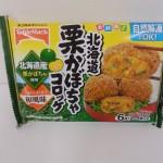 351.テーブルマーク_北海道栗かぼちゃコロッケ(15.05.19)