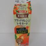 355.めいらく(スジャータ)_ブラッドオレンジレモネード(14.08.28 DE5)