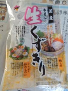 356.寿マナック_生くずきり(14.10.08)