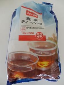 363.スタイルワン(川原製茶)_麦茶ティーバッグ(不明)