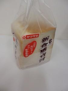 366.山崎製パン_新食感宣言食パン(14.08.29 YAN G A)