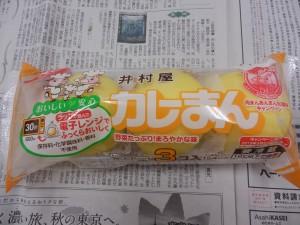 374.井村屋_カレーマン(14.09.21)