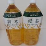 379.茶香房_茶匠伝説緑茶(15.09.25)