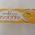 385.森永_マンゴプリン(15.01.13)