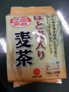 387.お茶の丸幸_はと麦入り麦茶(16.10.16)