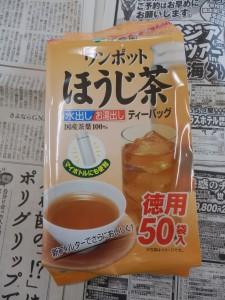 388.伊藤園_ほうじ茶(不明)
