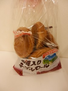 393.山崎製パン_黒糖入りテーブルロール(14.12.23 YAN)
