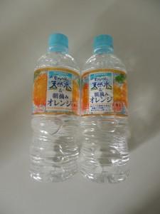 396.サントリー_南アルプスの天然水&朝摘みオレンジ(15.08.24)
