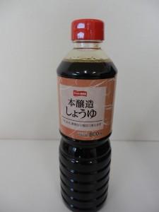 399.スタイルワン(イチビキ)_しょうゆ(16.06.13)