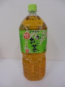 414.伊藤園_おーいお茶(16.01.06)