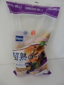 416.パスコ(敷島製パン)_超熟ロール(レーズン)(15.02.03)