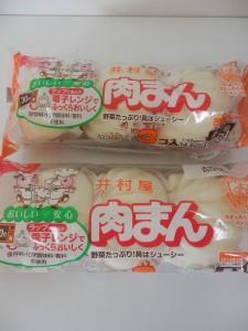 417.井村屋(シンセイフーズ)_肉まん(15.02.03)