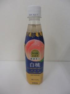 419.キリン_小岩井白桃ジュース(15.09.21)
