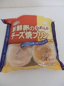 422.オハヨー乳業_新鮮卵のチーズ焼きプリン(15.02.11)