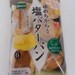 444.パスコ(敷島製パン)_ゆめのちから入り塩バターパン(15.03.07)