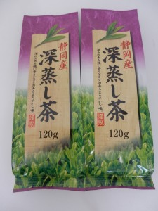 443.嘉木園_静岡産 深蒸し茶(15.08.15)