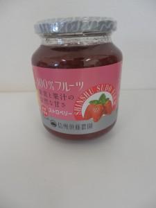 446.信州須藤農園(スドージャム)_イチゴジャム(16.01.04)
