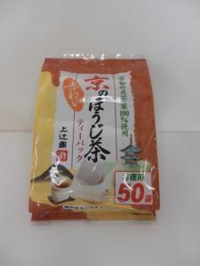 447.上辻園_京のほうじ茶(16.04.12)