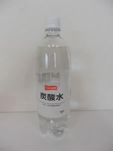 449.スタイルワン_炭酸水(15.08.21)