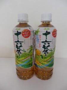 450.アサヒ飲料_十六茶(15.12.01)