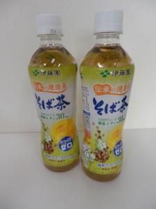 455.伊藤園_そば茶(16.01.16)