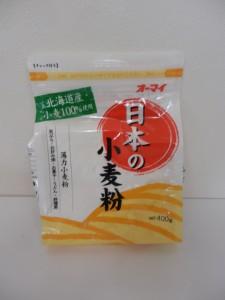 463.日本製粉_オーマイ 日本の小麦粉(15.06.14)