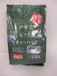 464.川原製茶_伊勢茶濃い緑茶(15.11.14)