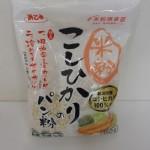 468.浜乙女_こしひかりのパン粉(15.10.09)