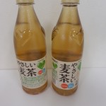 469.Measurement Radiation Result(Cesium) :Suntory-Green dakara barley tea16.04)